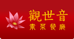 logo-151X80