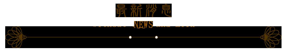 news-title01