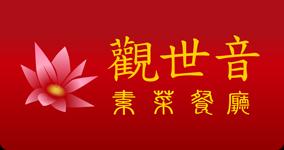 logo-284X150